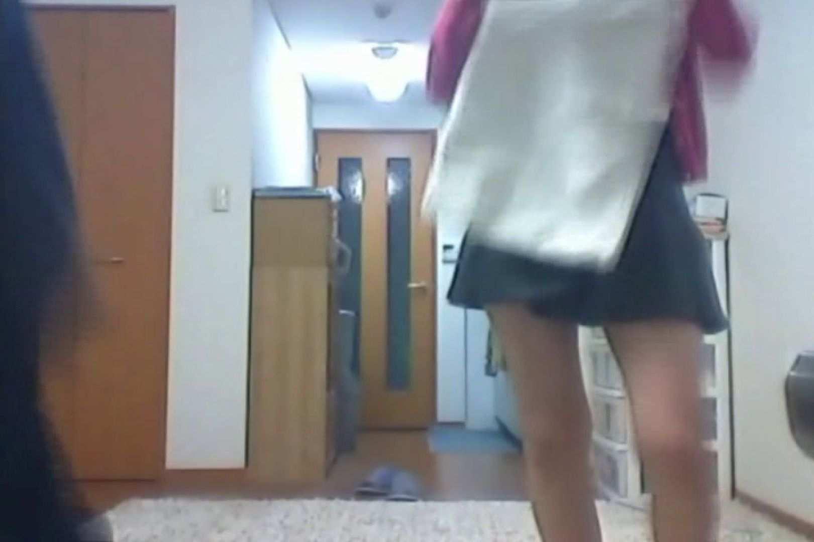 電魔王さんの「盗撮の部屋」No.32 亜矢子 エッチなセックス アダルト動画キャプチャ 105画像 41