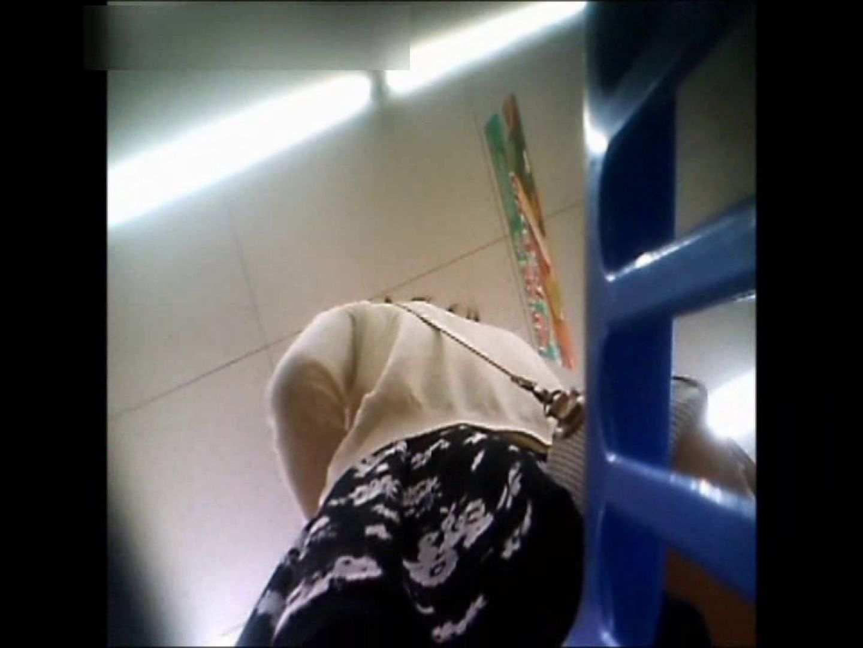 ぴざさん初投稿!「ぴざ」流逆さ撮り列伝VOL.24(一般お姉さん、奥様編) お姉さんのヌード 戯れ無修正画像 95画像 48
