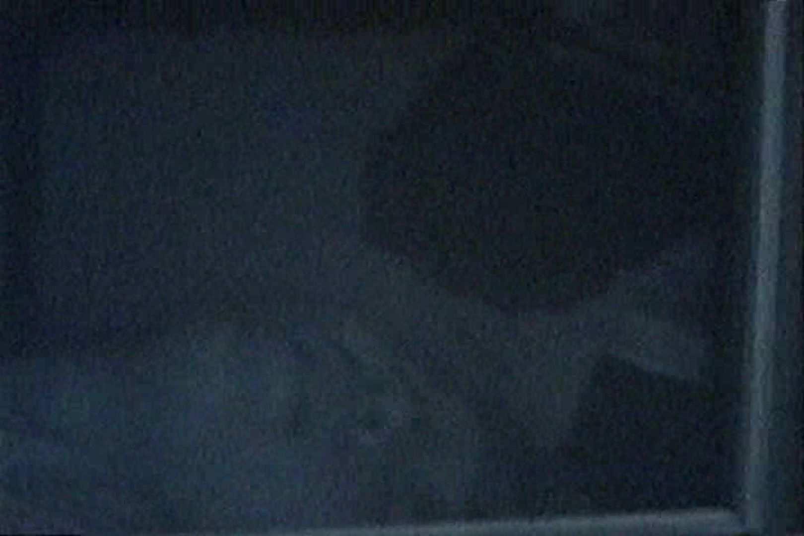 充血監督の深夜の運動会Vol.150 車の中のカップル  85画像 64