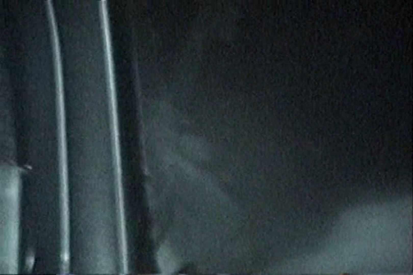 充血監督の深夜の運動会Vol.151 エッチなセックス   エロティックなOL  97画像 41