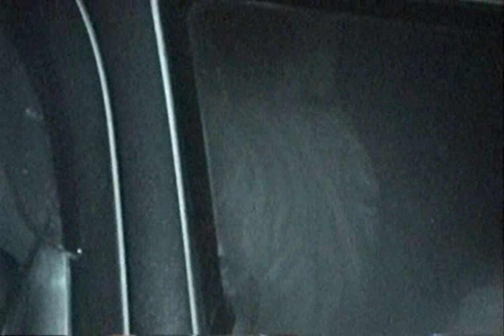 充血監督の深夜の運動会Vol.151 カーセックス AV動画キャプチャ 97画像 43