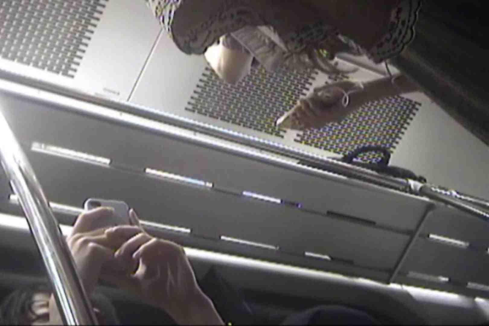 しんさんの逆さバイキングVol.37 車の中のカップル AV無料 57画像 43
