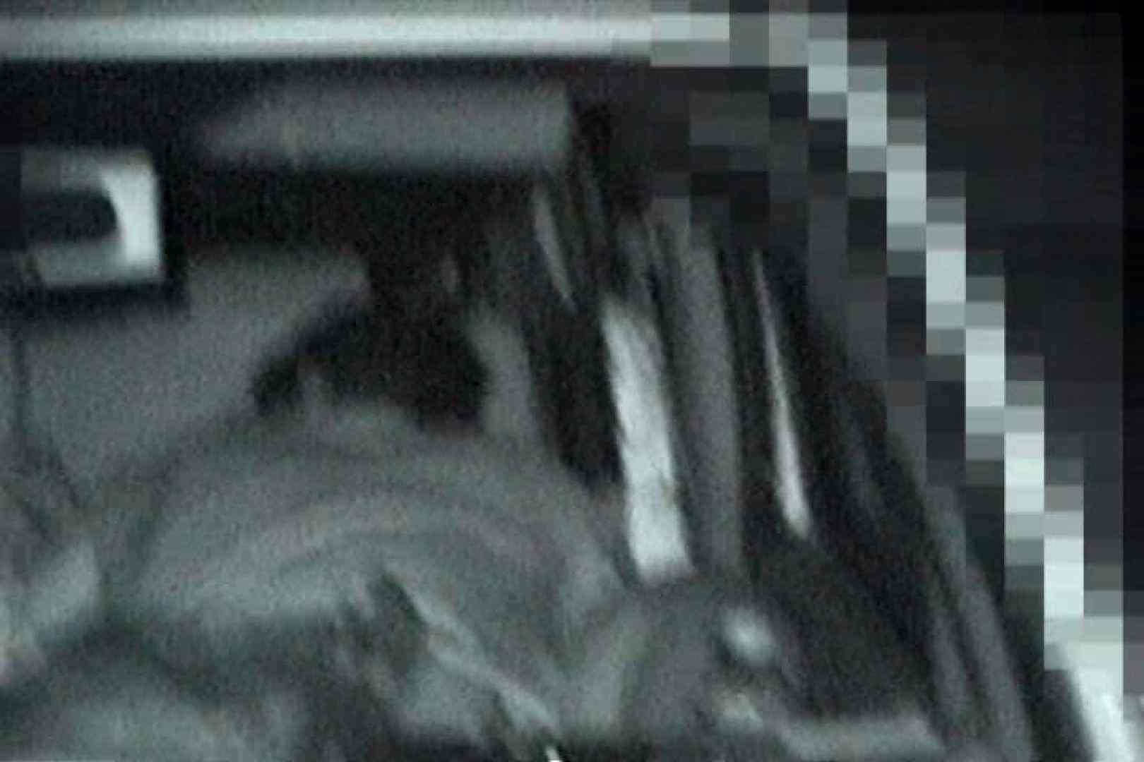 充血監督の深夜の運動会Vol.159 エッチなセックス  106画像 45