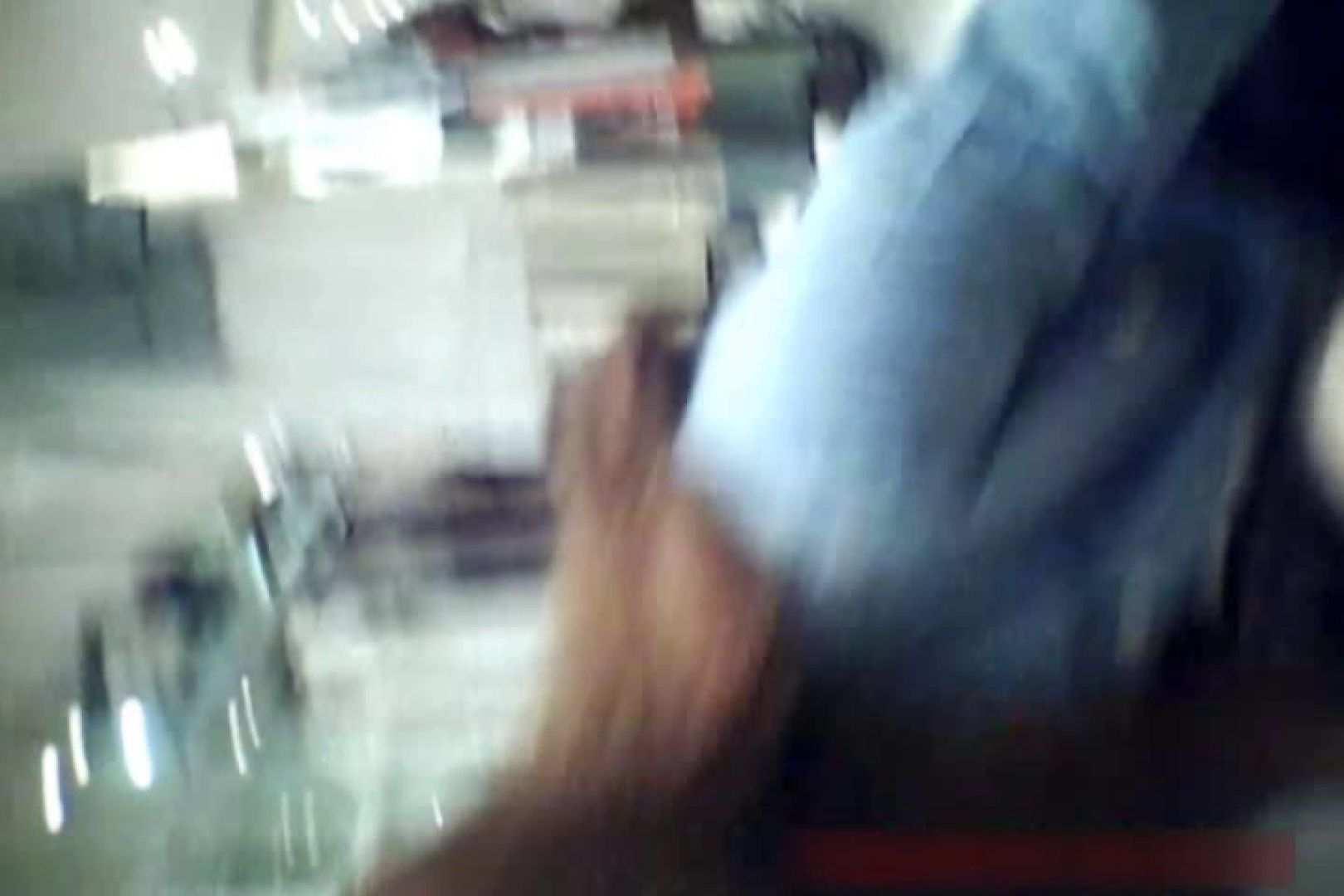 バモスさん投稿!パンチラの真髄!ショップ店員攻略法!VOL.02 パンチラのぞき 盗み撮り動画 79画像 79