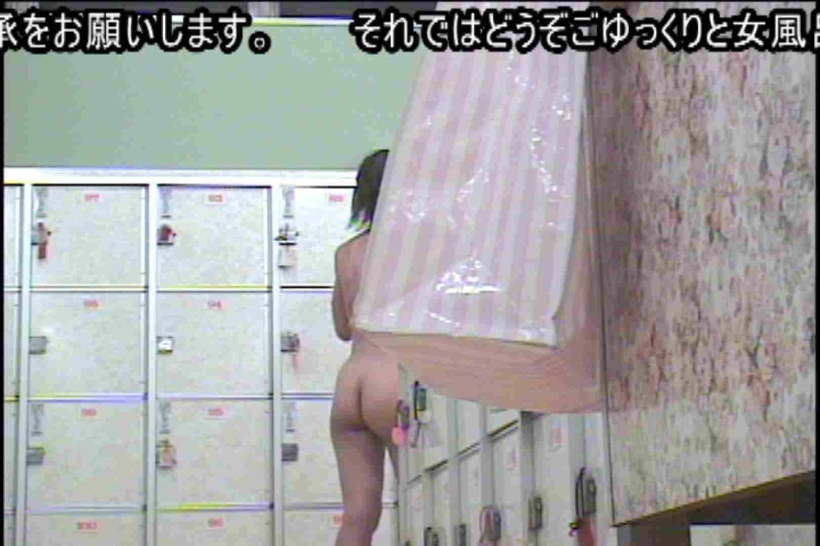 厳選 潜入女風呂 No.5 ギャルのエロ動画 | 潜入  78画像 1
