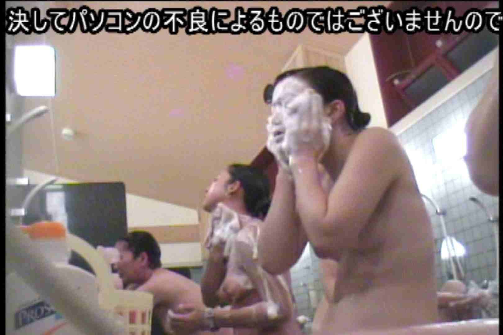 厳選 潜入女風呂 No.7 脱衣所の着替え   潜入  86画像 1