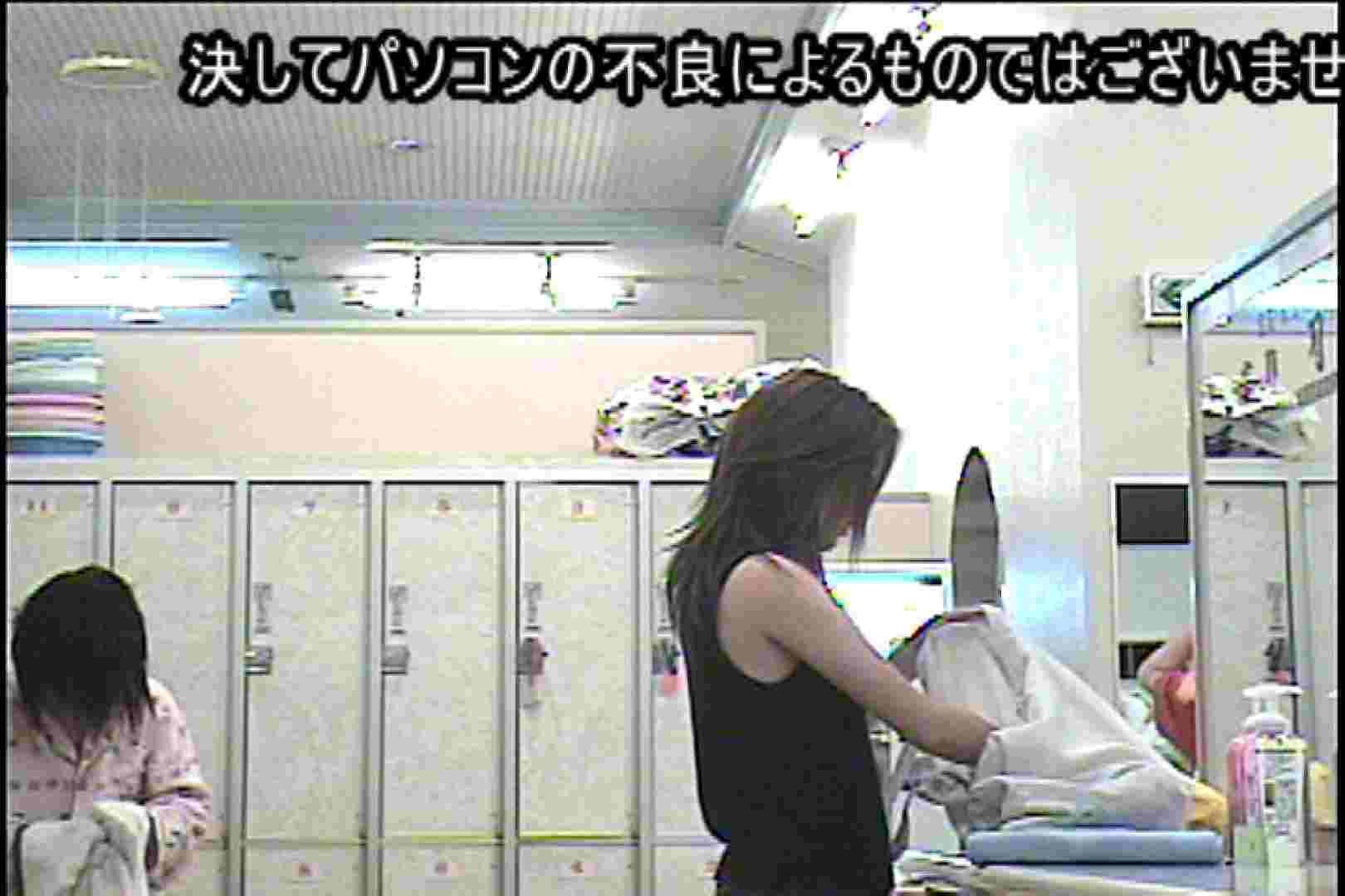 厳選潜入女風呂 No.14 盗撮特集 | 潜入  107画像 1