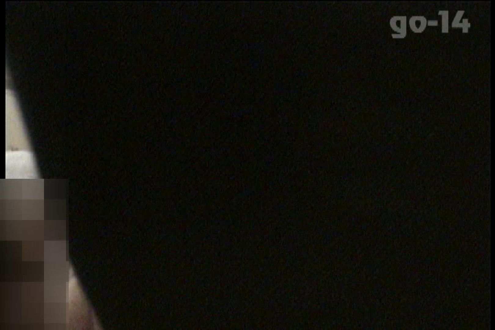 厳選潜入女風呂 No.14 脱衣所の着替え すけべAV動画紹介 107画像 86