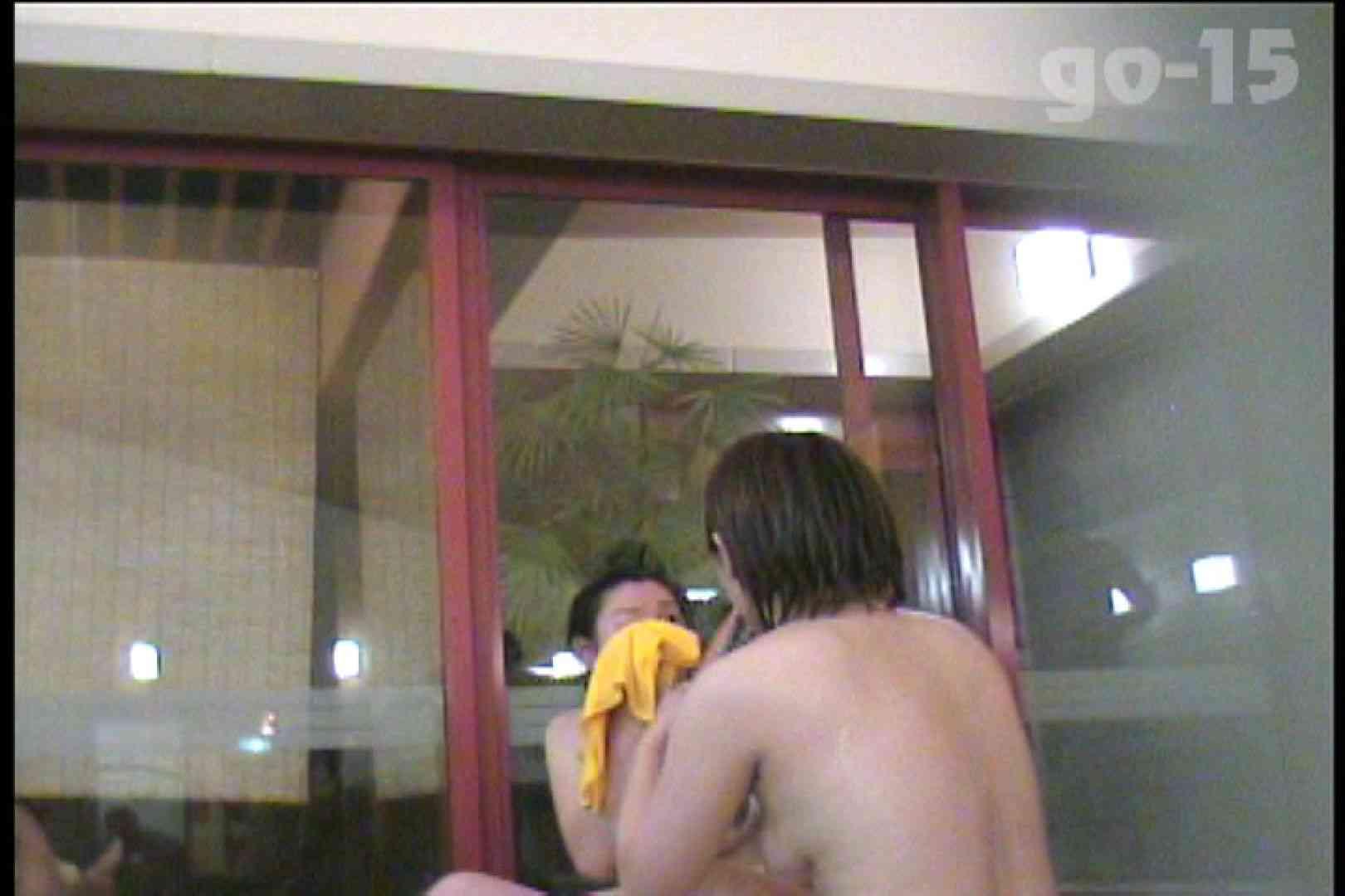 厳選潜入女風呂 No.15 女風呂の実態 おまんこ動画流出 92画像 7