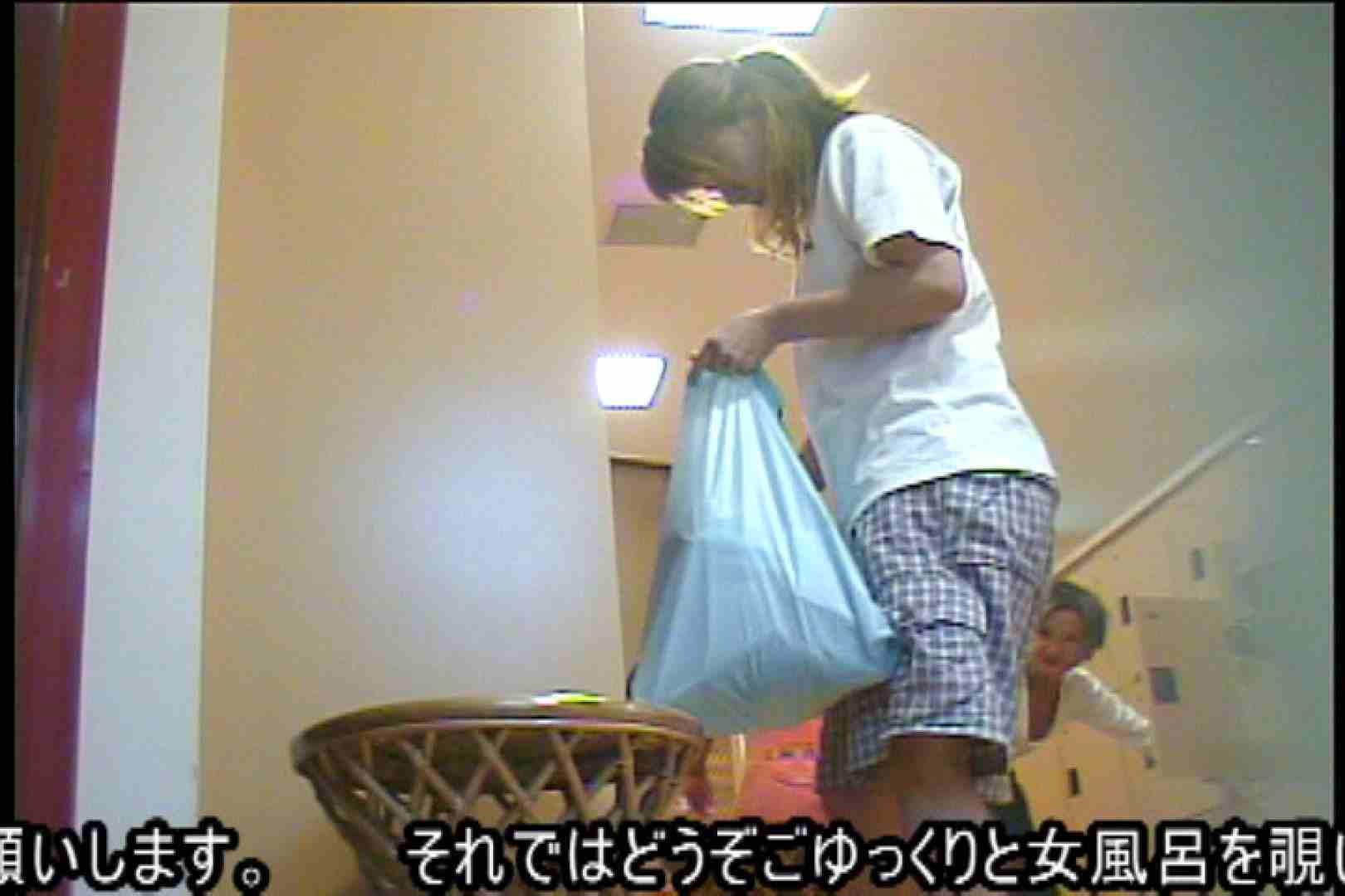厳選潜入女風呂 No.16 潜入   女風呂の実態  66画像 1