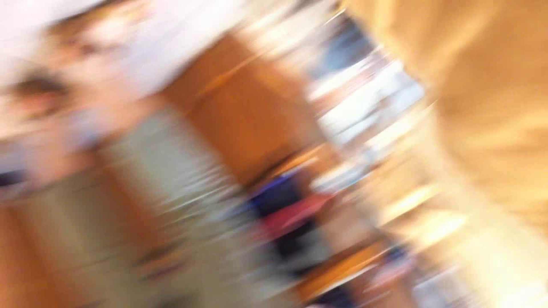 フルHD ショップ店員千人斬り! 大画面ノーカット完全版 vol.04 高画質モード ワレメ無修正動画無料 84画像 4