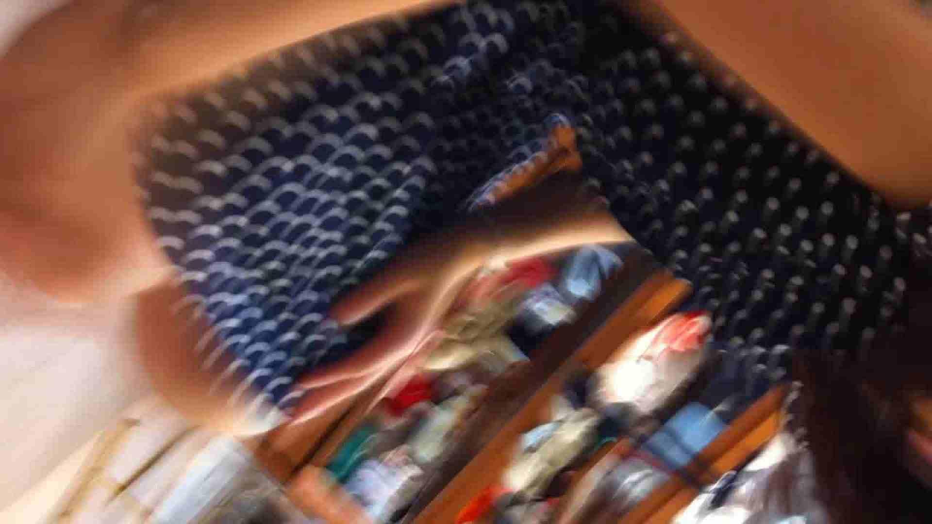 フルHD ショップ店員千人斬り! 大画面ノーカット完全版 vol.04 高画質モード ワレメ無修正動画無料 84画像 49