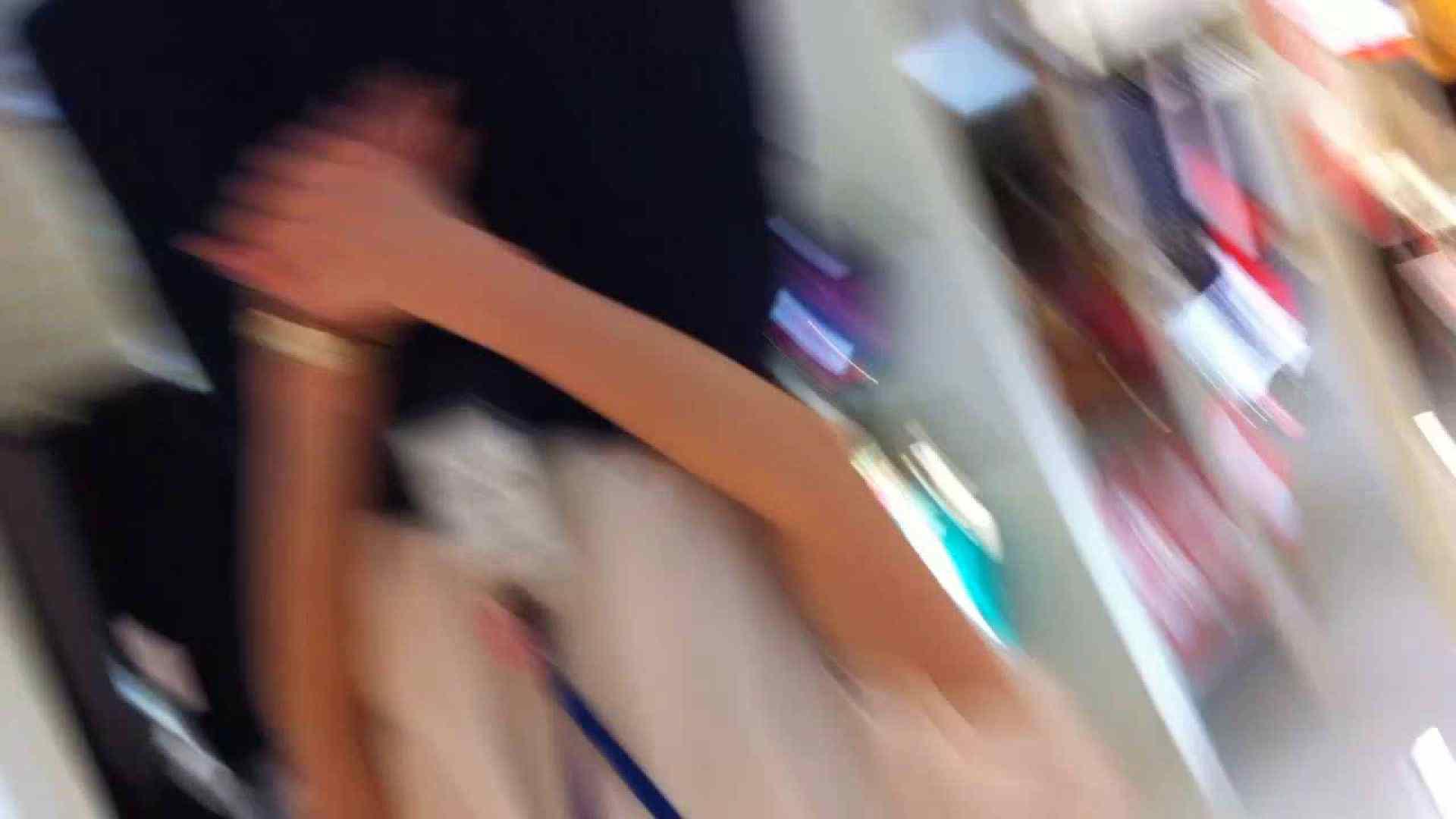 フルHD ショップ店員千人斬り! 大画面ノーカット完全版 vol.05 チラ   エロティックなOL  79画像 1