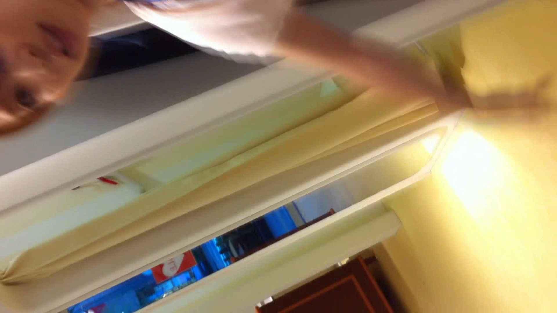 フルHD ショップ店員千人斬り! 大画面ノーカット完全版 vol.05 胸チラ 盗撮動画紹介 79画像 4