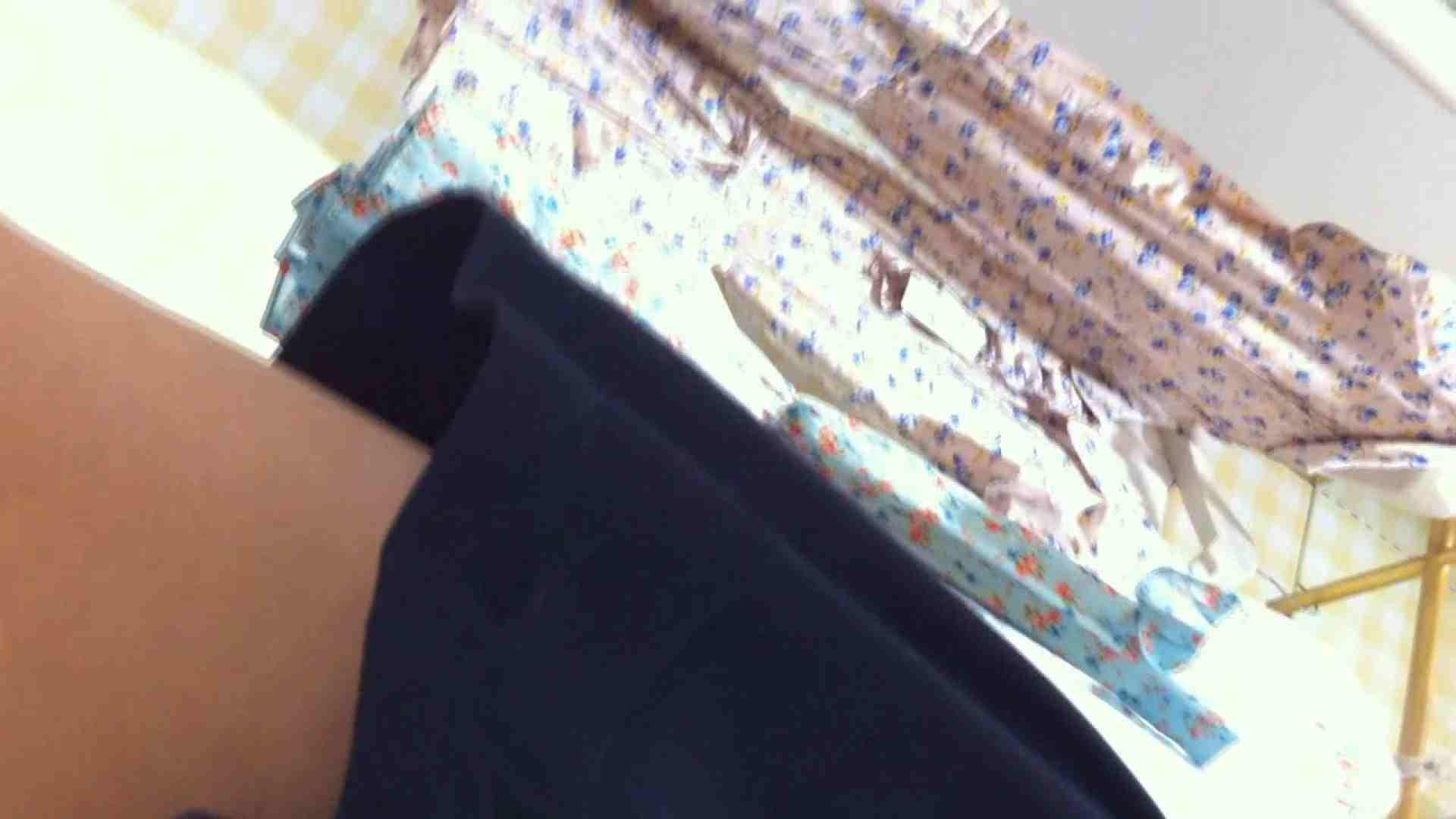フルHD ショップ店員千人斬り! 大画面ノーカット完全版 vol.05 チラ   エロティックなOL  79画像 11