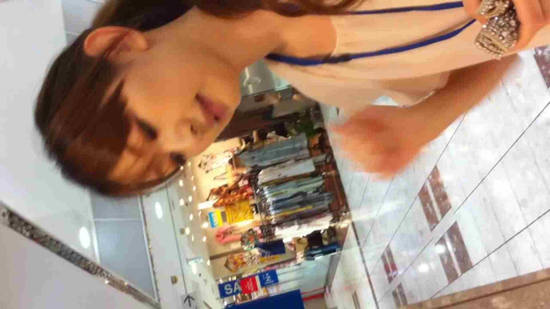 フルHD ショップ店員千人斬り! 大画面ノーカット完全版 vol.05 チラ   エロティックなOL  79画像 61