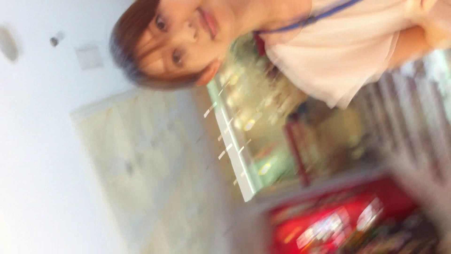 フルHD ショップ店員千人斬り! 大画面ノーカット完全版 vol.05 胸チラ 盗撮動画紹介 79画像 74