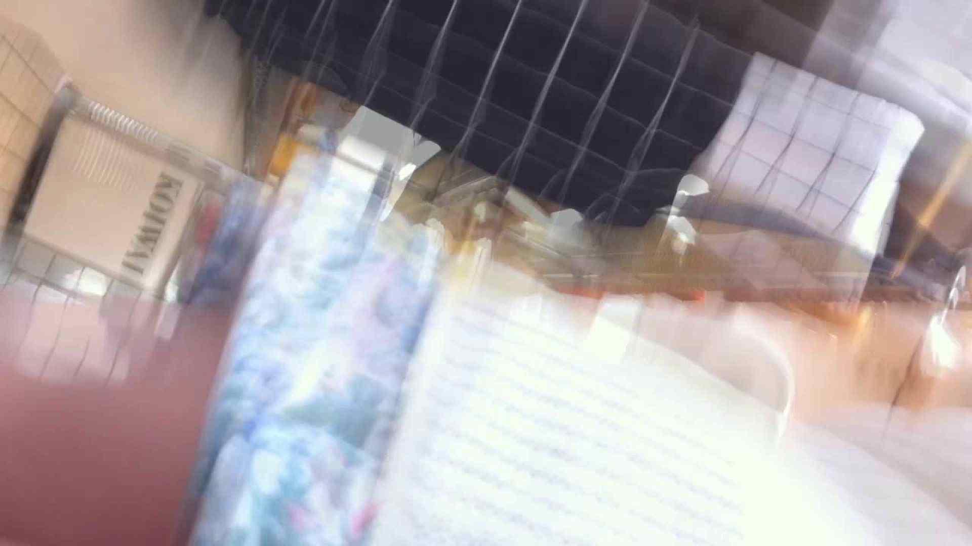 フルHD ショップ店員千人斬り! 大画面ノーカット完全版 vol.06 胸チラ | エロティックなOL  99画像 7