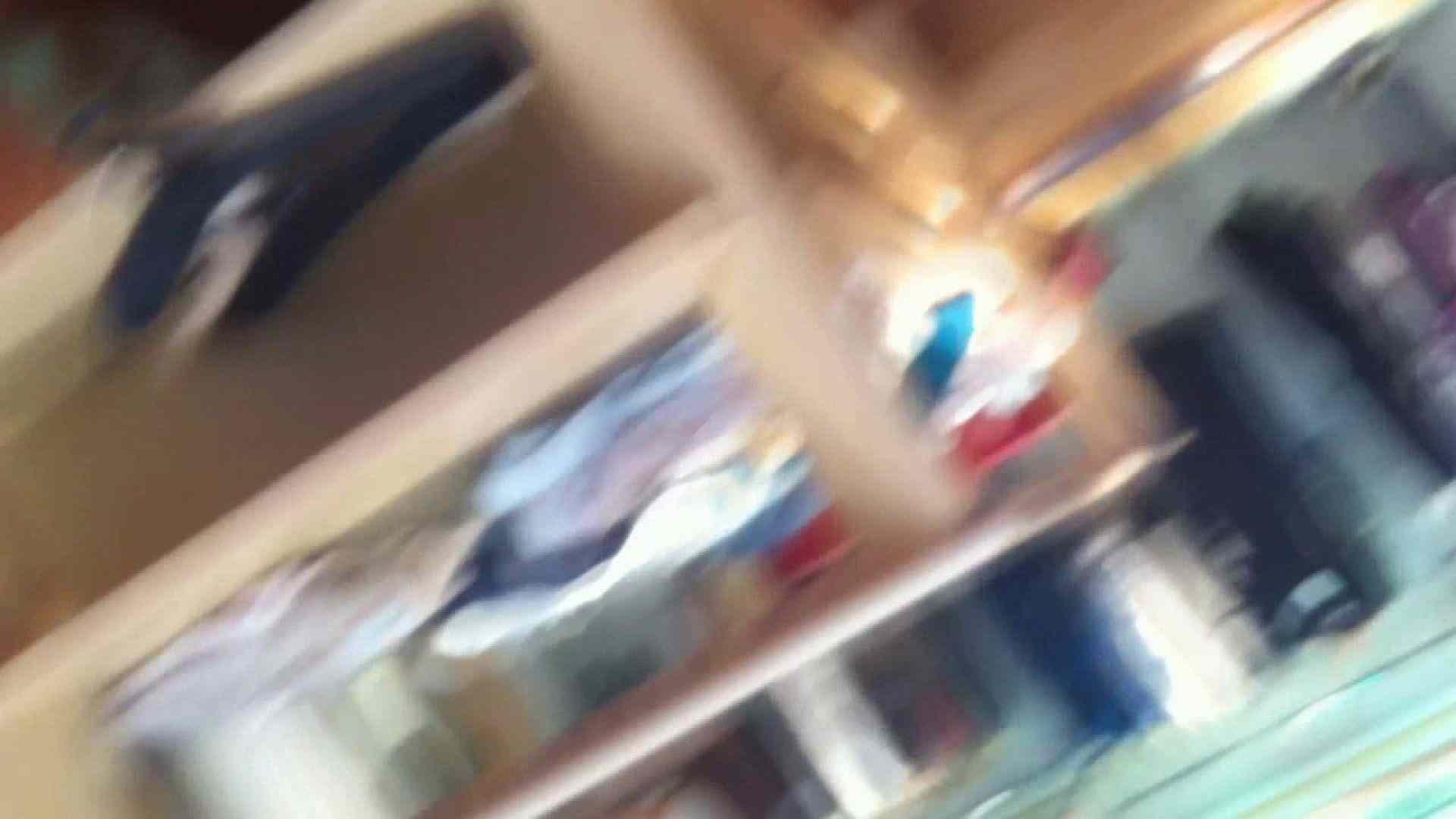 フルHD ショップ店員千人斬り! 大画面ノーカット完全版 vol.07 胸チラ オメコ動画キャプチャ 107画像 55