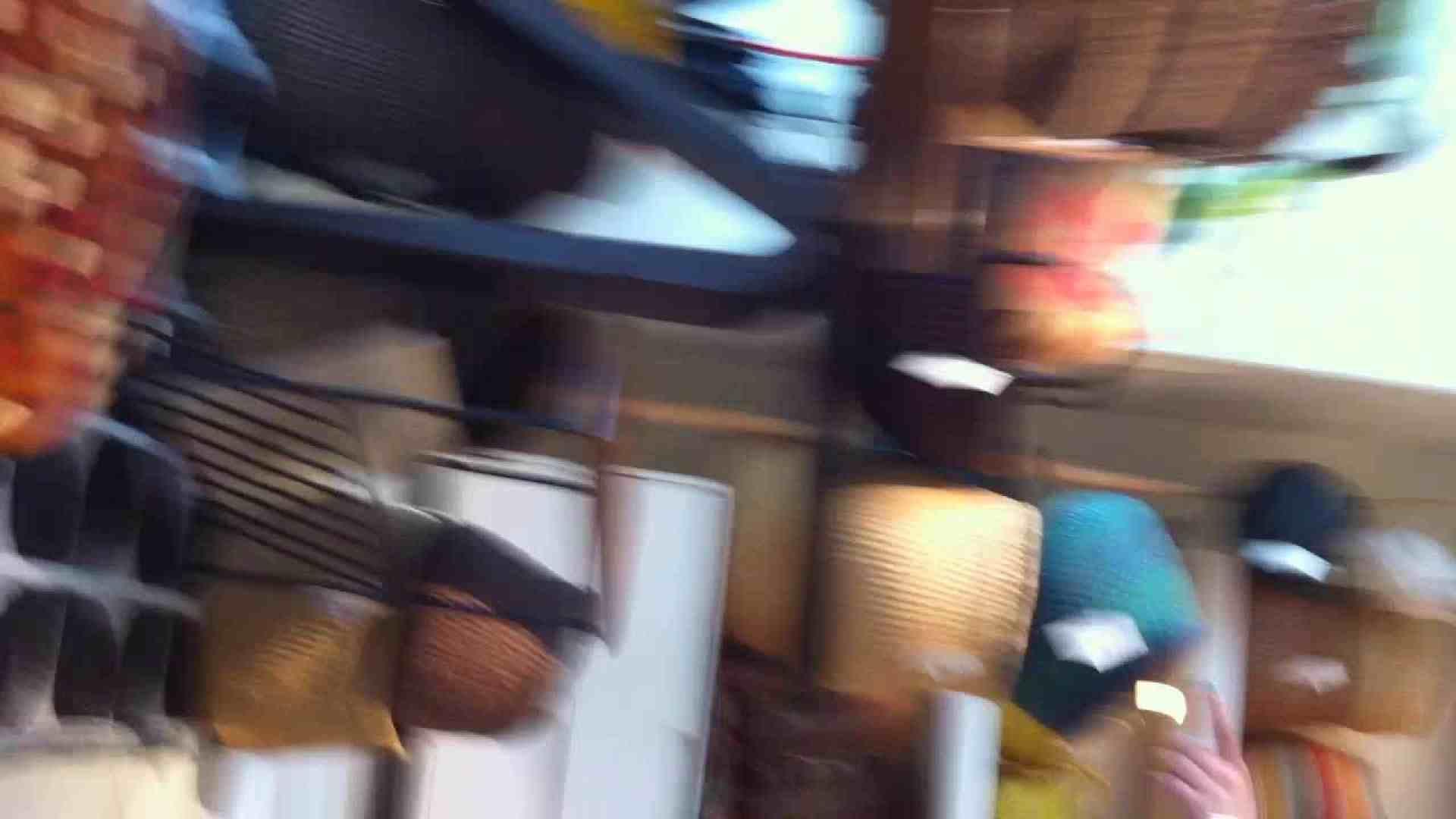 フルHD ショップ店員千人斬り! 大画面ノーカット完全版 vol.07 エロティックなOL   高画質モード  107画像 89