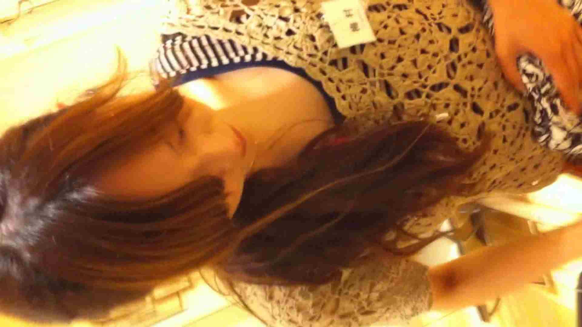 フルHD ショップ店員千人斬り! 大画面ノーカット完全版 vol.09 チラ 女性器鑑賞 103画像 3