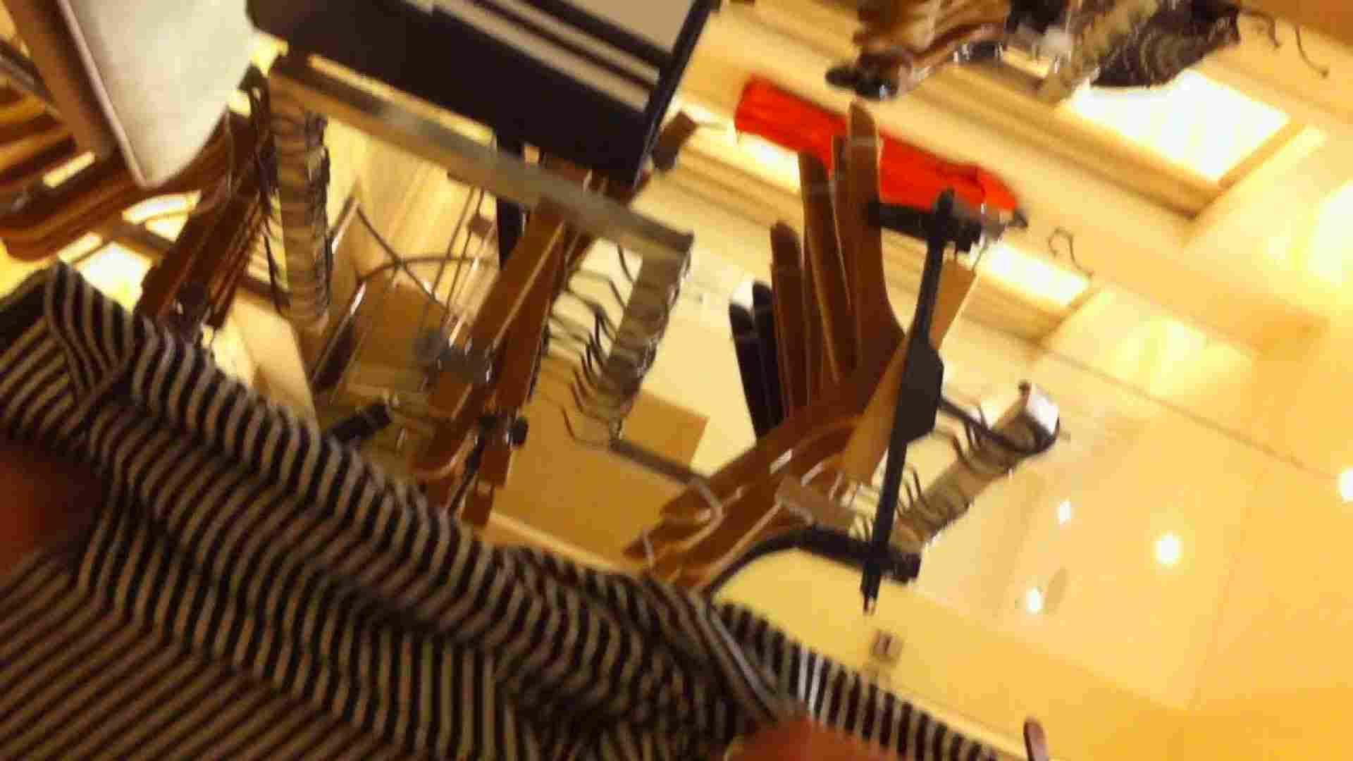 フルHD ショップ店員千人斬り! 大画面ノーカット完全版 vol.09 胸チラ   高画質モード  103画像 13