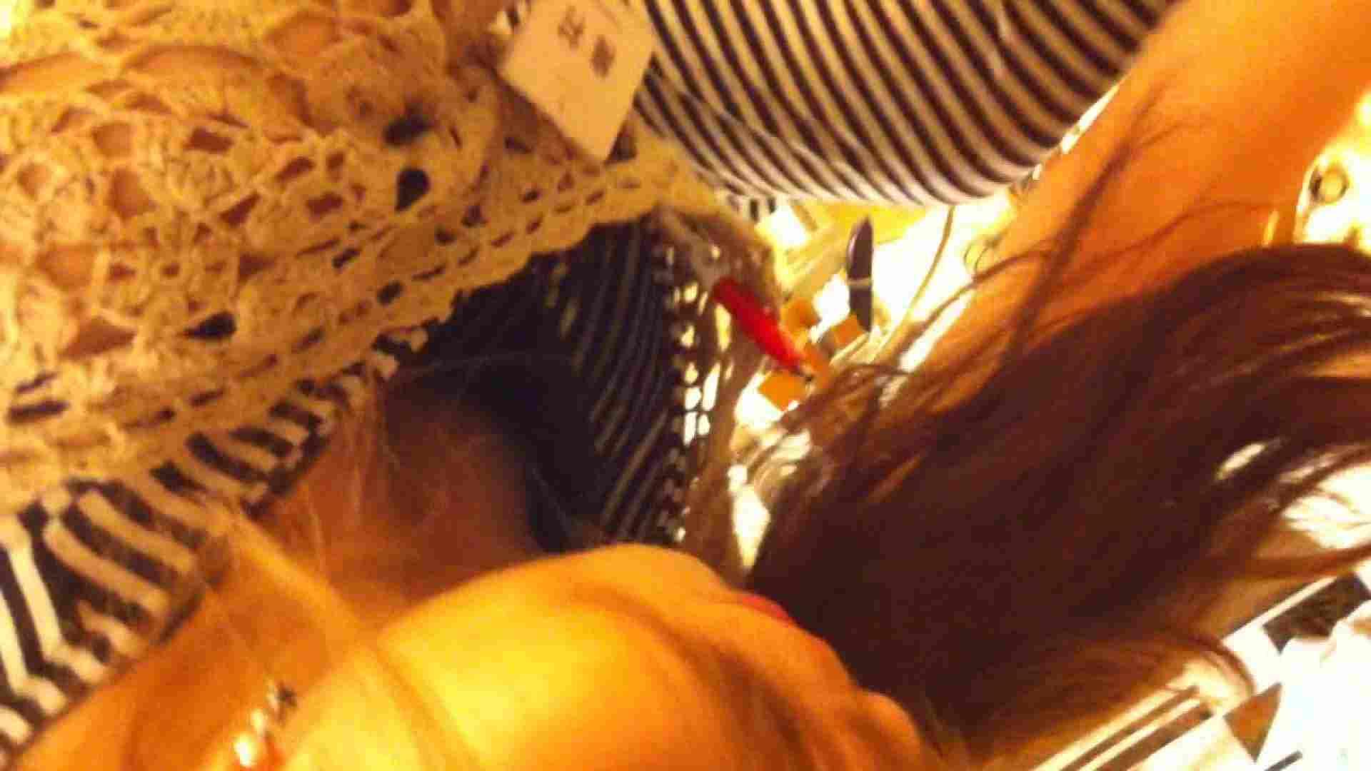 フルHD ショップ店員千人斬り! 大画面ノーカット完全版 vol.09 胸チラ | 高画質モード  103画像 77