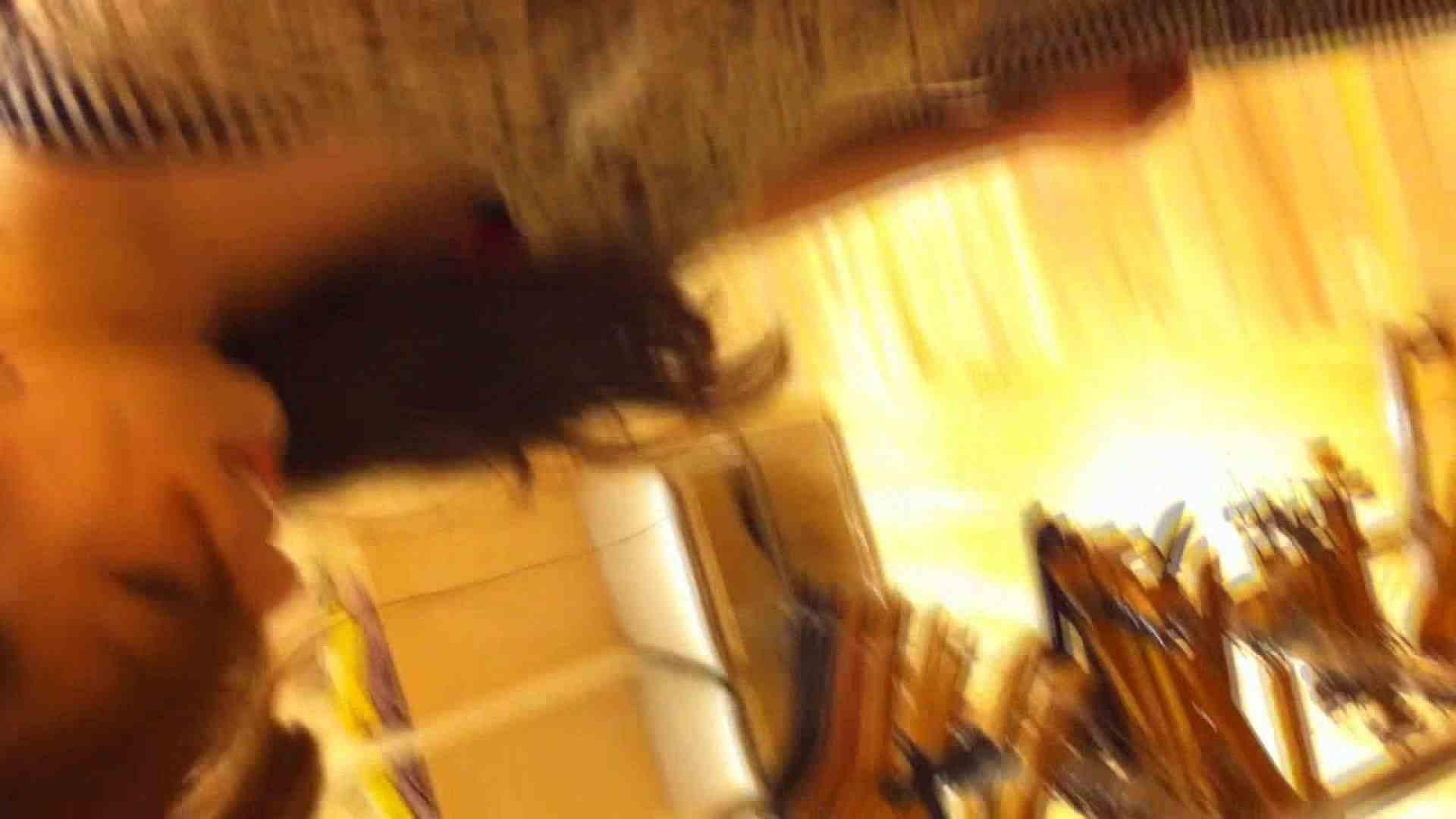 フルHD ショップ店員千人斬り! 大画面ノーカット完全版 vol.09 チラ 女性器鑑賞 103画像 83