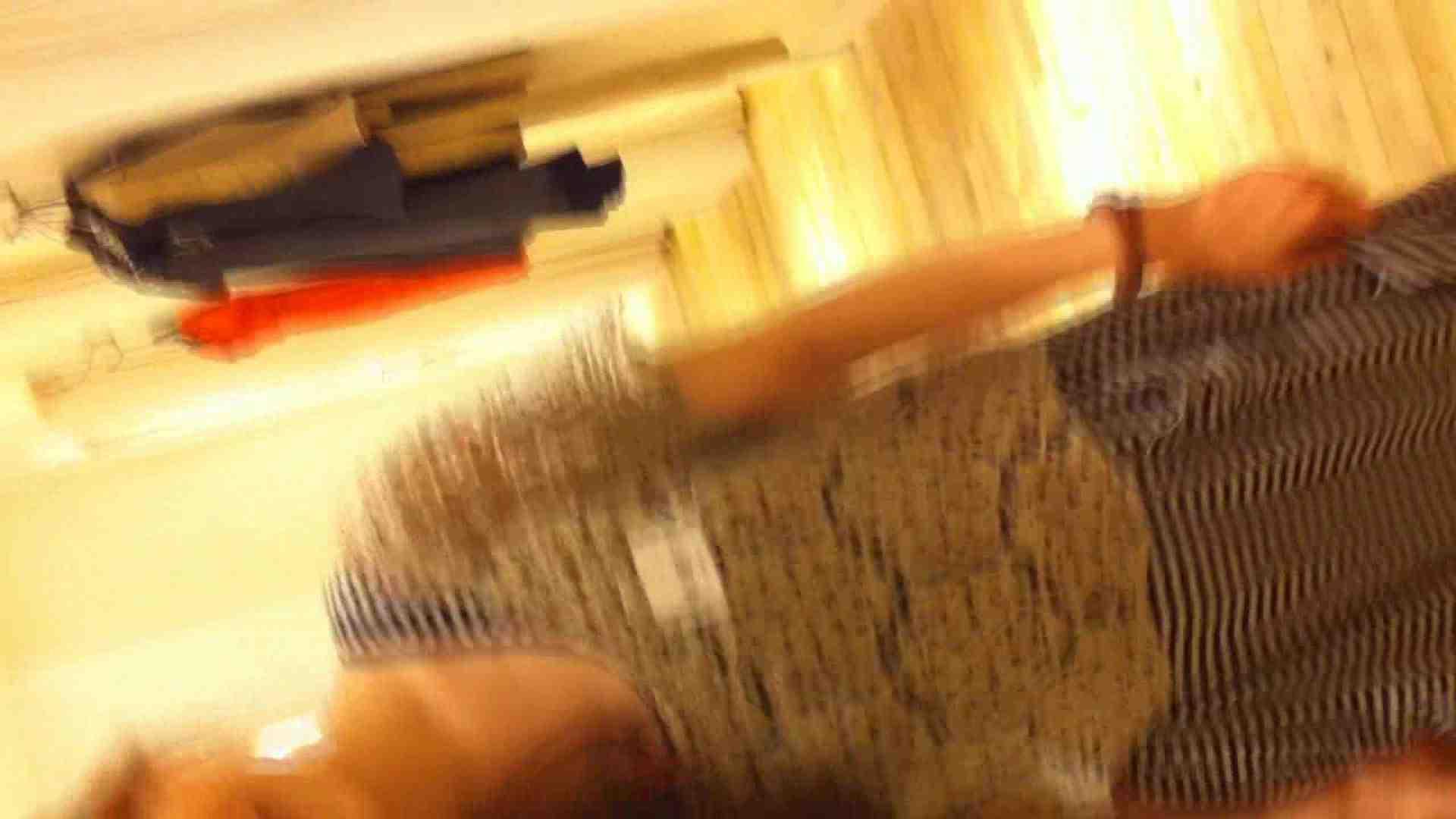 フルHD ショップ店員千人斬り! 大画面ノーカット完全版 vol.09 胸チラ | 高画質モード  103画像 97