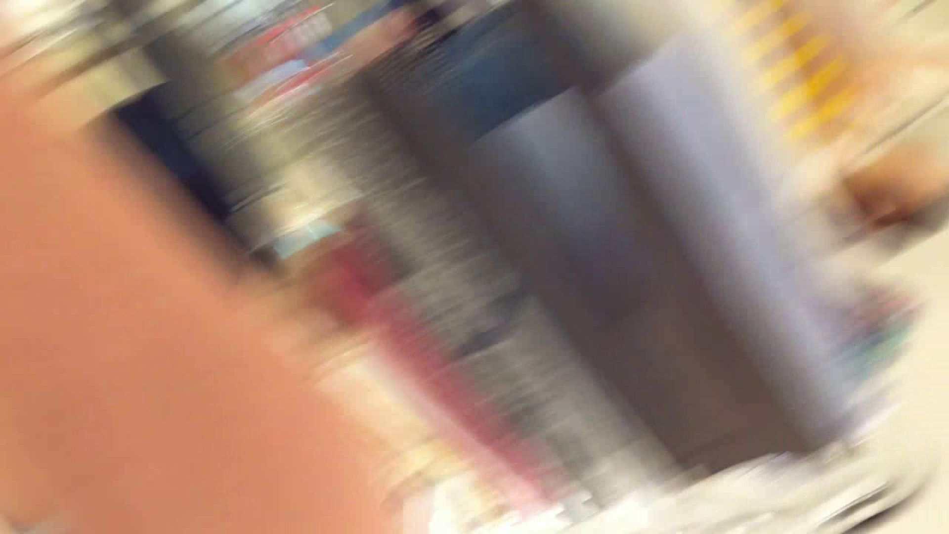 フルHD ショップ店員千人斬り! 大画面ノーカット完全版 vol.11 エロティックなOL | 胸チラ  106画像 5