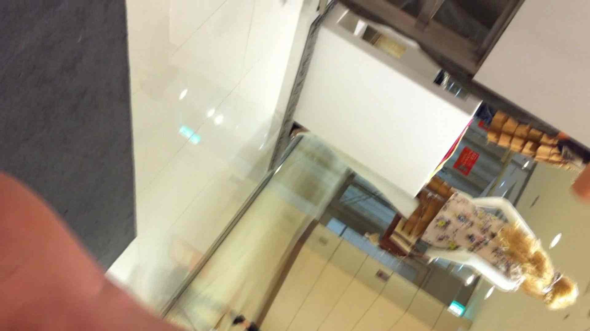 フルHD ショップ店員千人斬り! 大画面ノーカット完全版 vol.11 エロティックなOL | 胸チラ  106画像 21