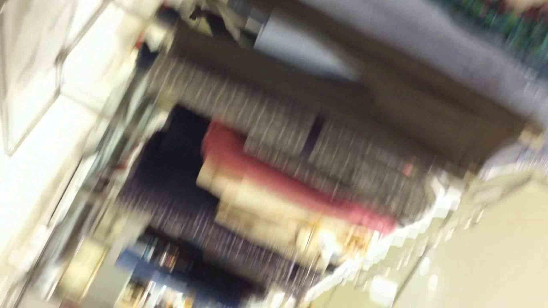 フルHD ショップ店員千人斬り! 大画面ノーカット完全版 vol.11 エロティックなOL | 胸チラ  106画像 33