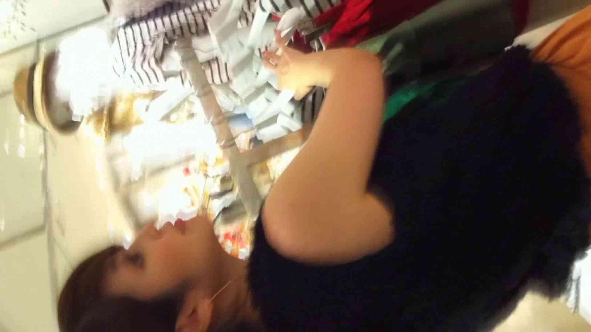 フルHD ショップ店員千人斬り! 大画面ノーカット完全版 vol.11 エロティックなOL | 胸チラ  106画像 61