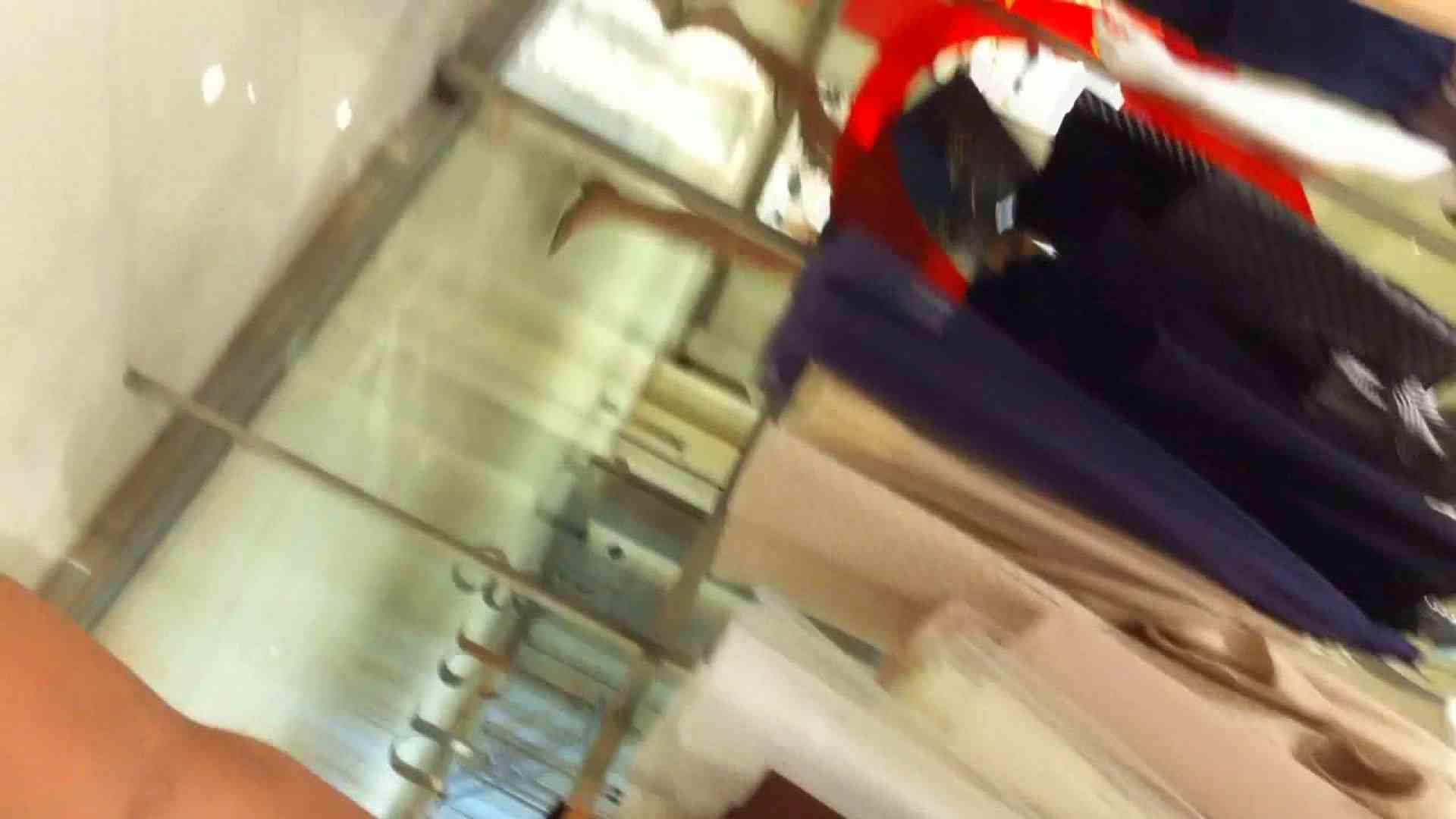フルHD ショップ店員千人斬り! 大画面ノーカット完全版 vol.11 エロティックなOL | 胸チラ  106画像 69