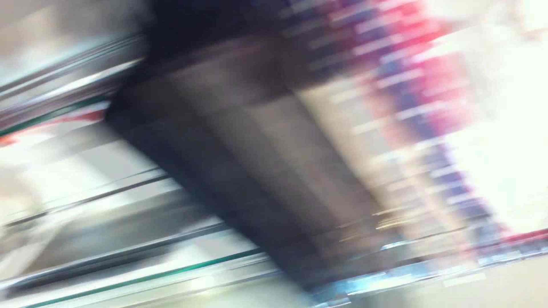 フルHD ショップ店員千人斬り! 大画面ノーカット完全版 vol.013 チラ   エロティックなOL  102画像 1
