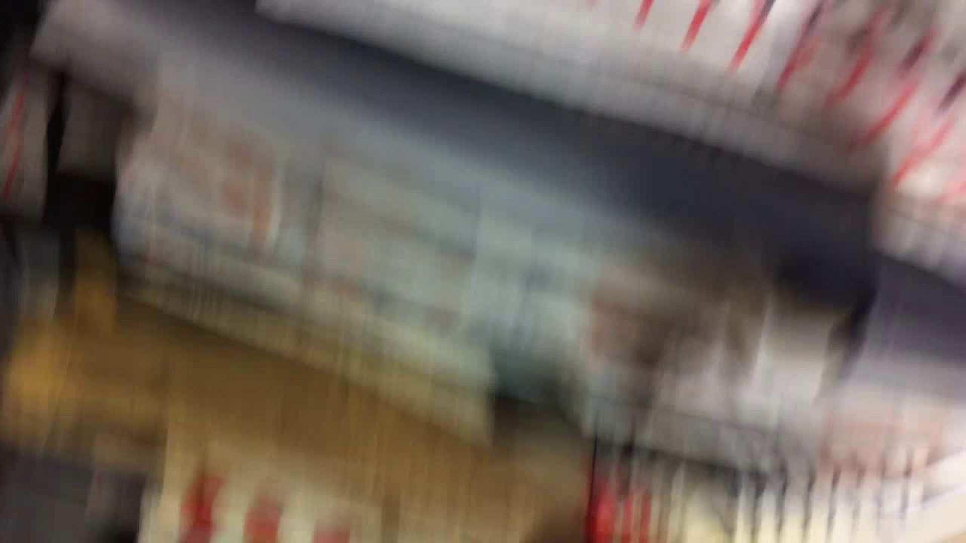 フルHD ショップ店員千人斬り! 大画面ノーカット完全版 vol.013 チラ   エロティックなOL  102画像 43