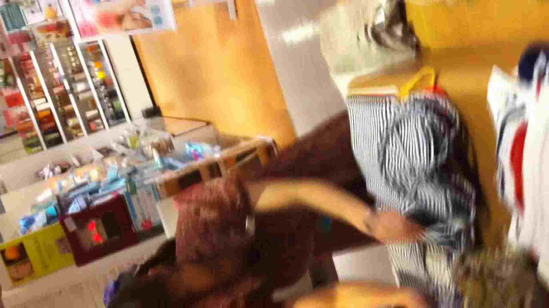フルHD ショップ店員千人斬り! 大画面ノーカット完全版 vol.013 胸チラ えろ無修正画像 102画像 83