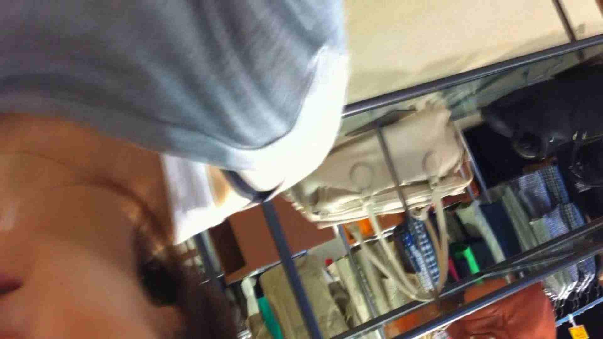 フルHD ショップ店員千人斬り! 大画面ノーカット完全版 vol.15 チラ オマンコ無修正動画無料 78画像 3