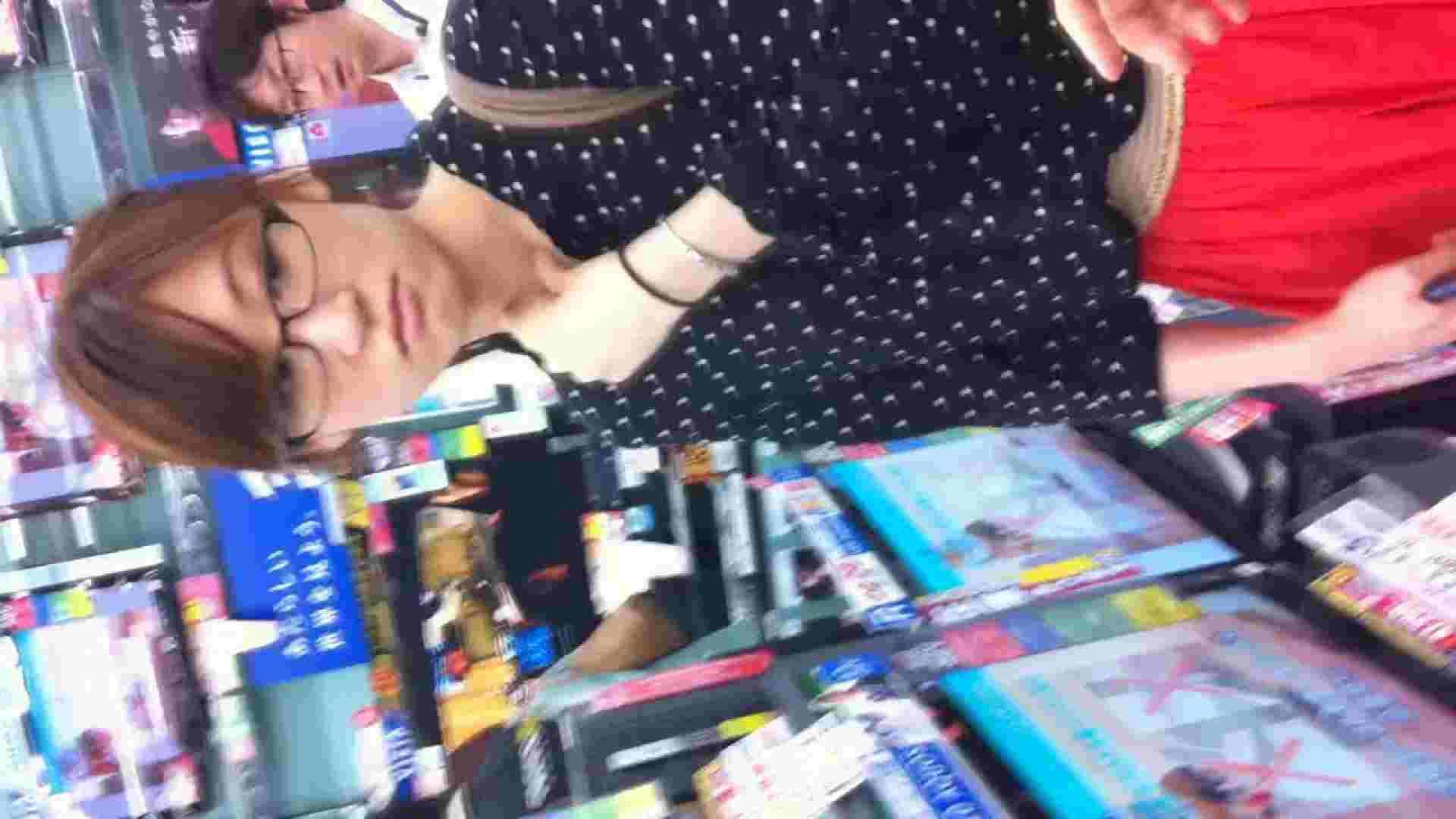 フルHD ショップ店員千人斬り! 大画面ノーカット完全版 vol.16 エロティックなOL 女性器鑑賞 66画像 22