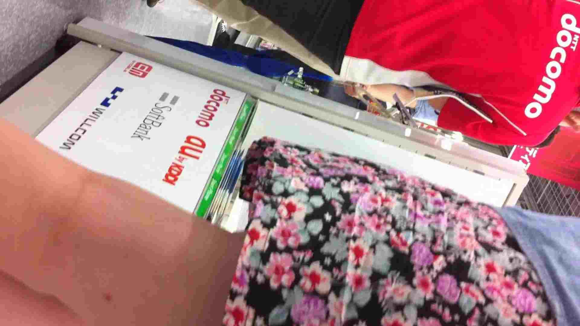 フルHD ショップ店員千人斬り! 大画面ノーカット完全版 vol.16 エロティックなOL 女性器鑑賞 66画像 26