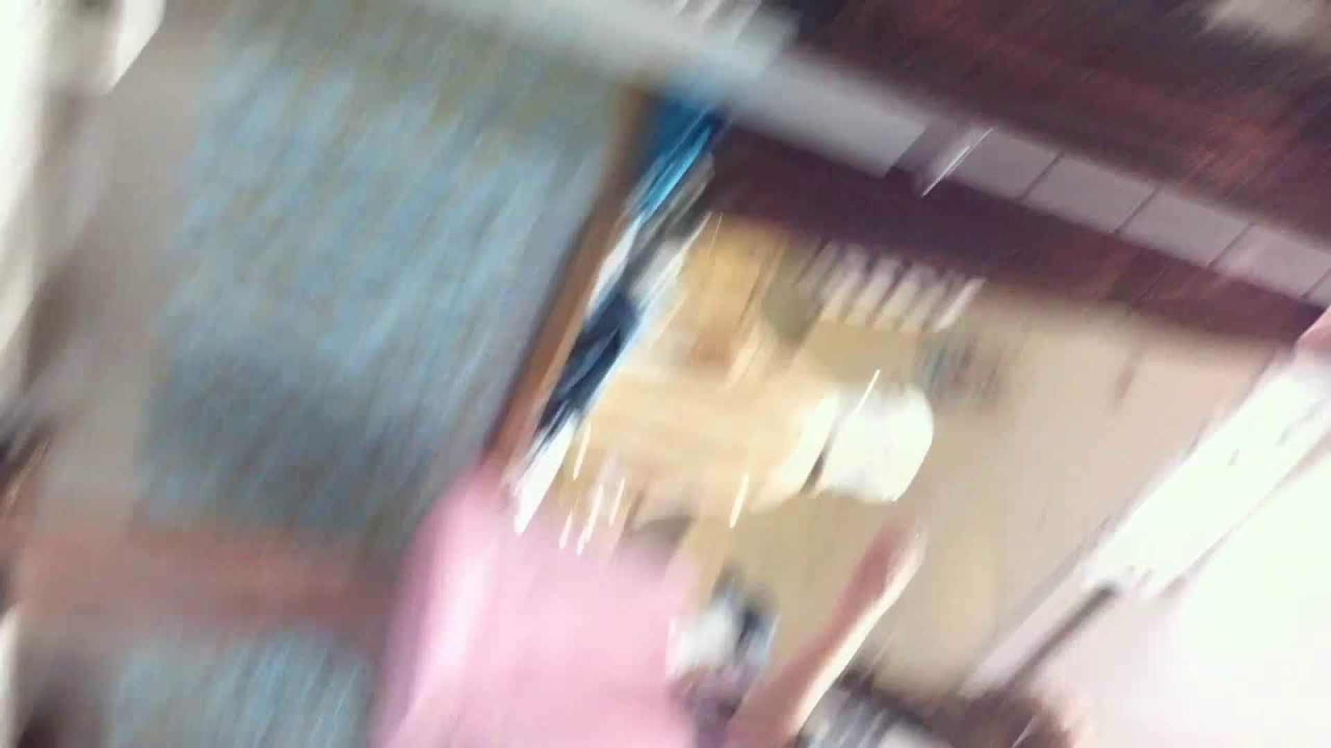 フルHD ショップ店員千人斬り! 大画面ノーカット完全版 vol.16 エロティックなOL 女性器鑑賞 66画像 34