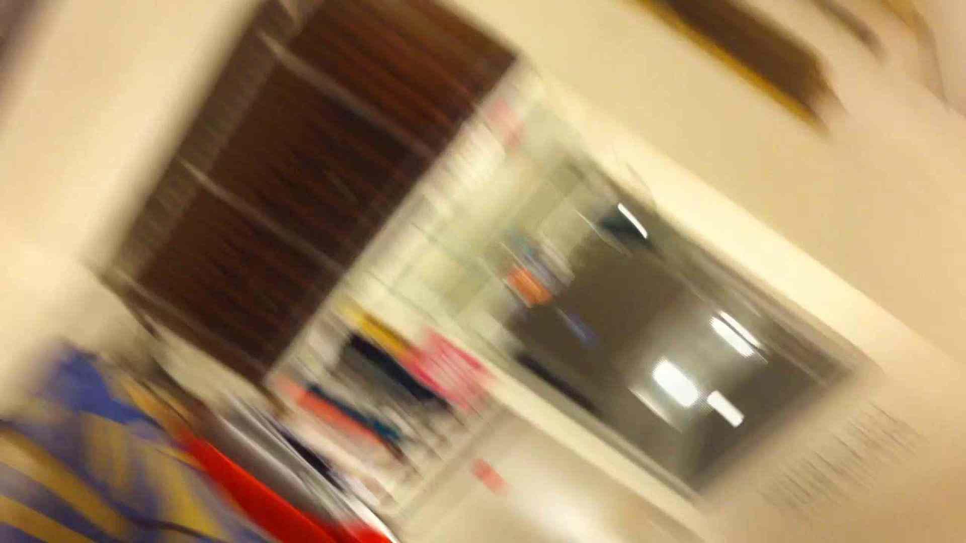フルHD ショップ店員千人斬り! 大画面ノーカット完全版 vol.21 エロティックなOL エロ無料画像 85画像 22