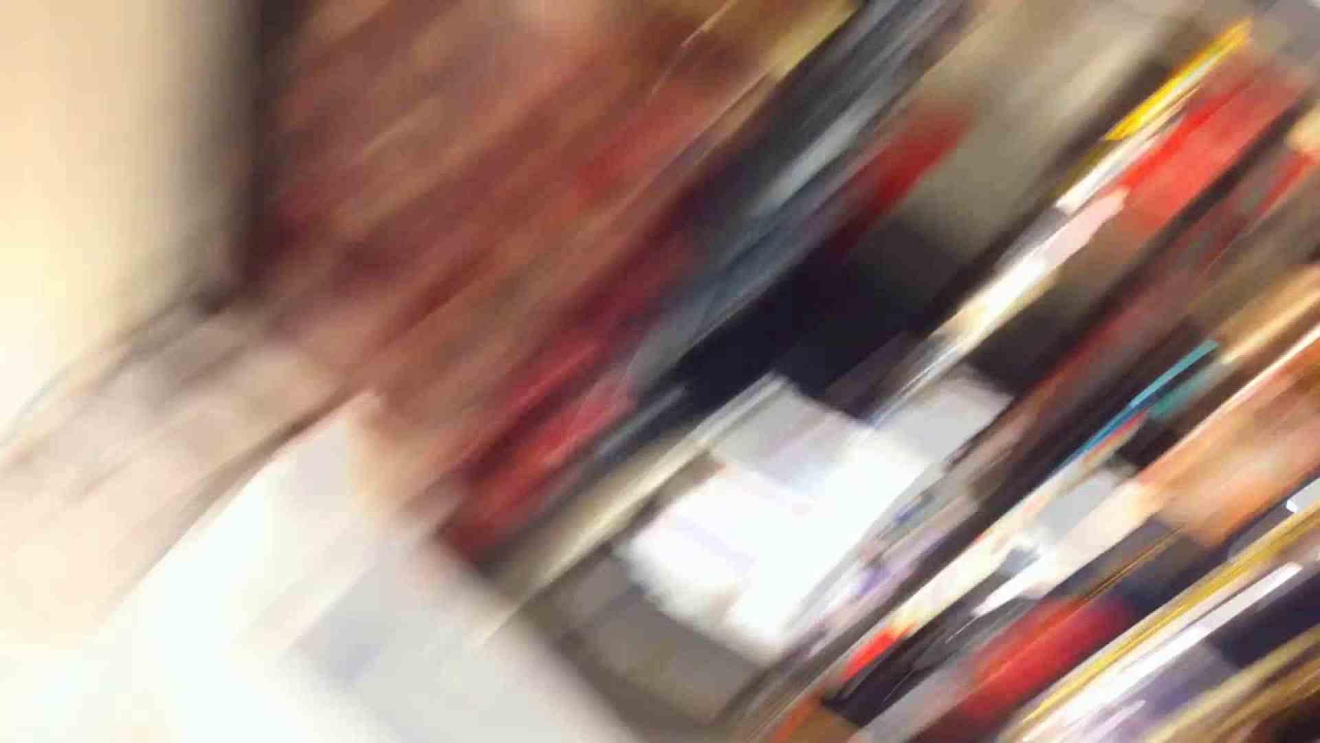 フルHD ショップ店員千人斬り! 大画面ノーカット完全版 vol.27 パンチラのぞき  60画像 9