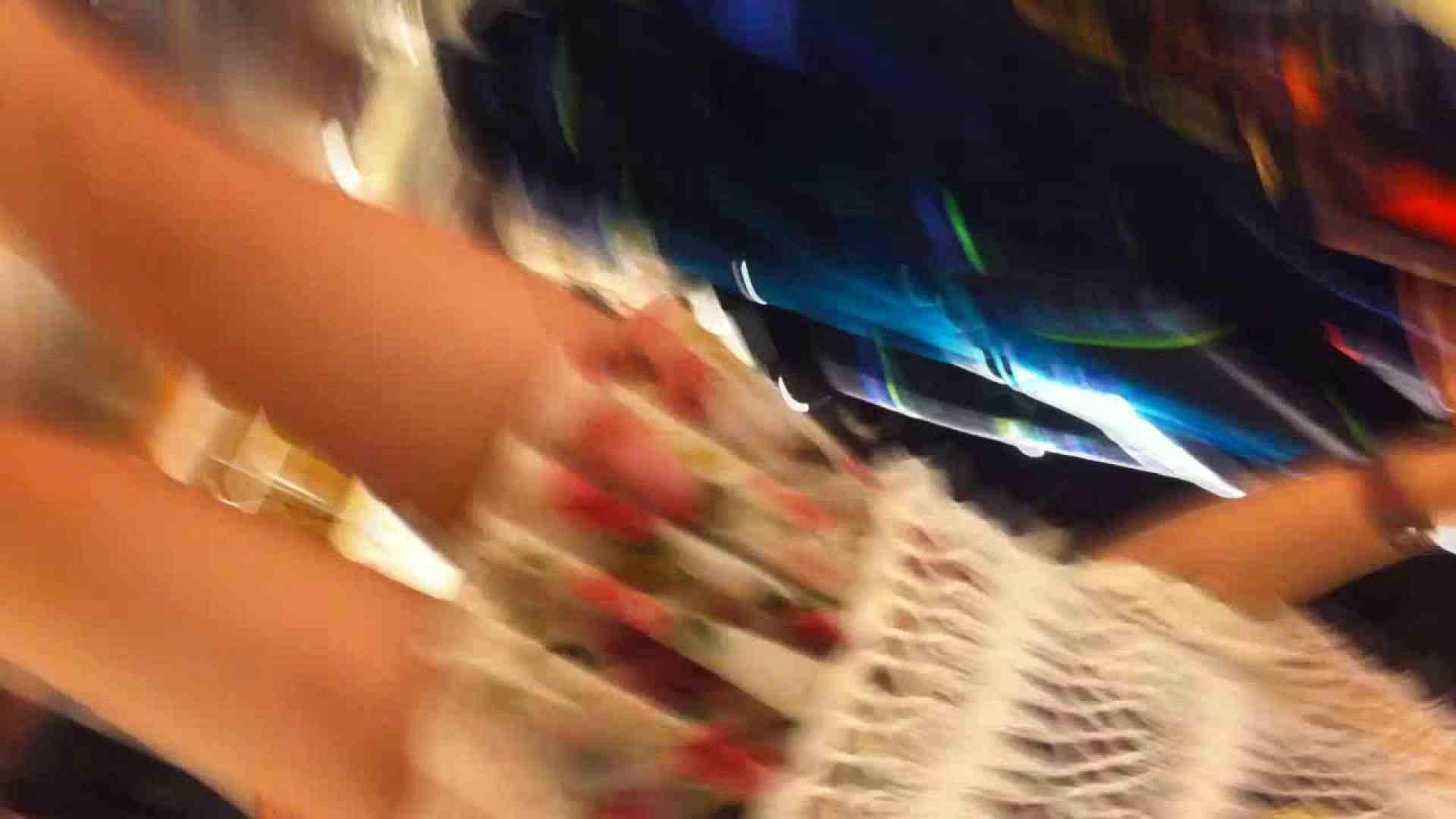 フルHD ショップ店員千人斬り! 大画面ノーカット完全版 vol.27 パンチラのぞき  60画像 12