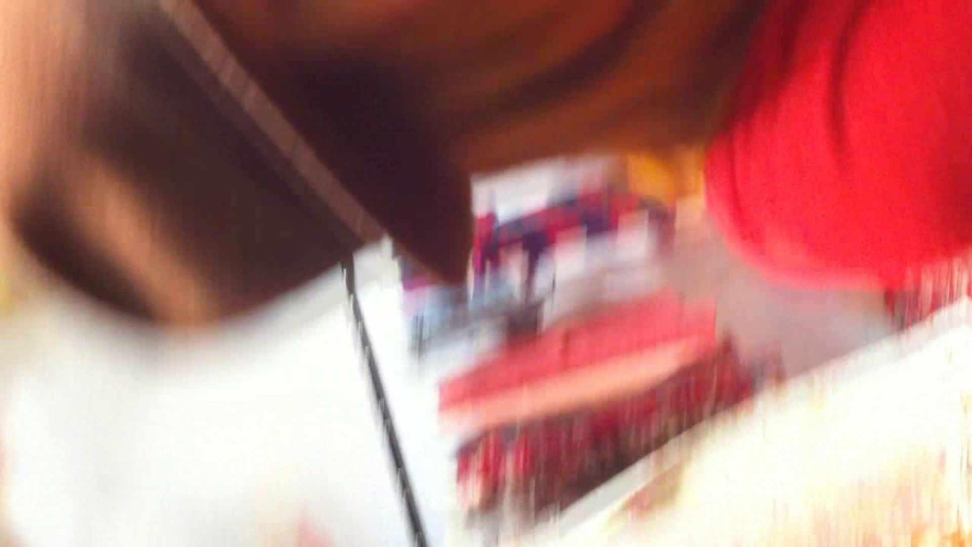 フルHD ショップ店員千人斬り! 大画面ノーカット完全版 vol.32 パンチラのぞき | 投稿  74画像 25