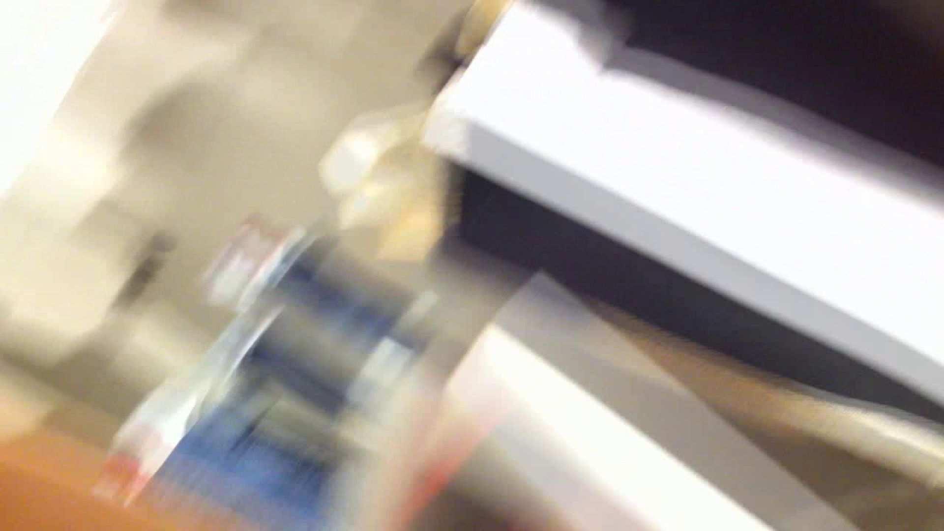 フルHD ショップ店員千人斬り! 大画面ノーカット完全版 vol.36 チラ エロ画像 64画像 34