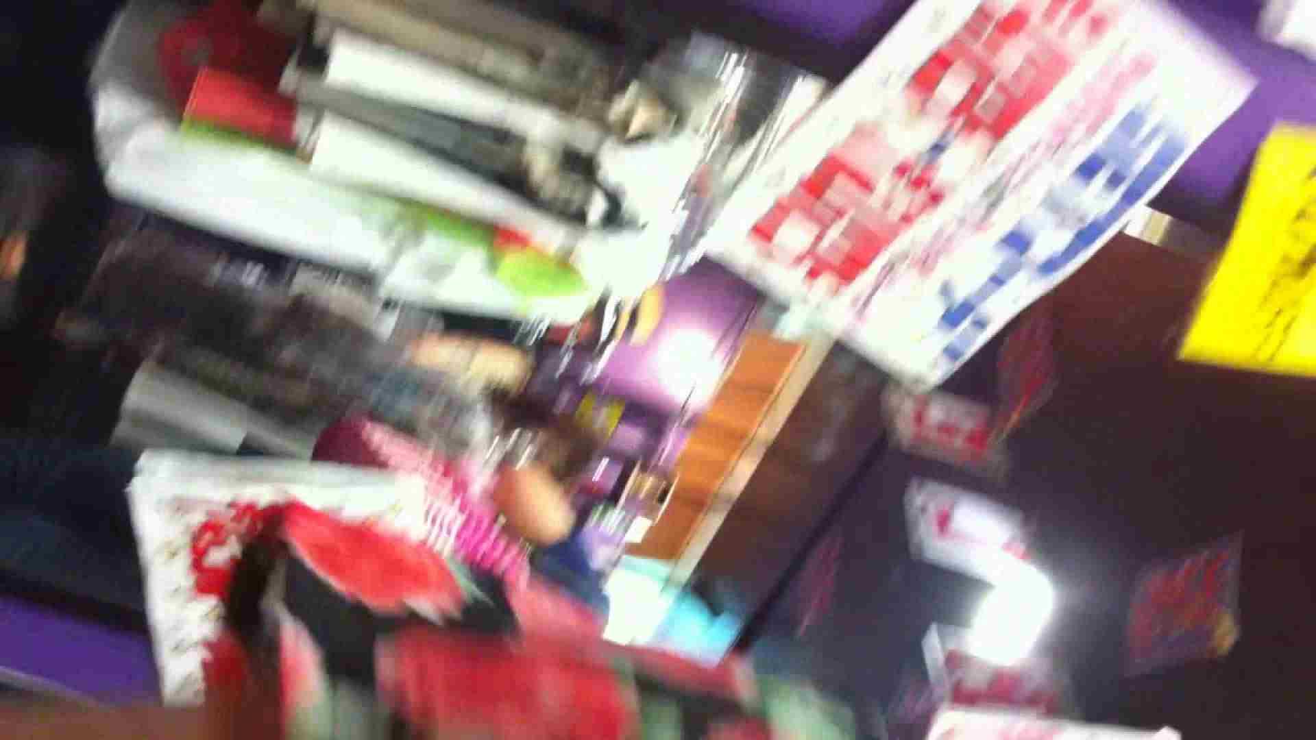 フルHD ショップ店員千人斬り! 大画面ノーカット完全版 vol.40 エロティックなOL | パンチラのぞき  58画像 53