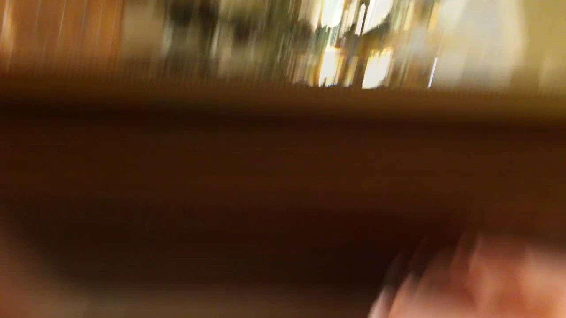 フルHD ショップ店員千人斬り! 大画面ノーカット完全版 vol.41 エロティックなOL | パンチラのぞき  103画像 91