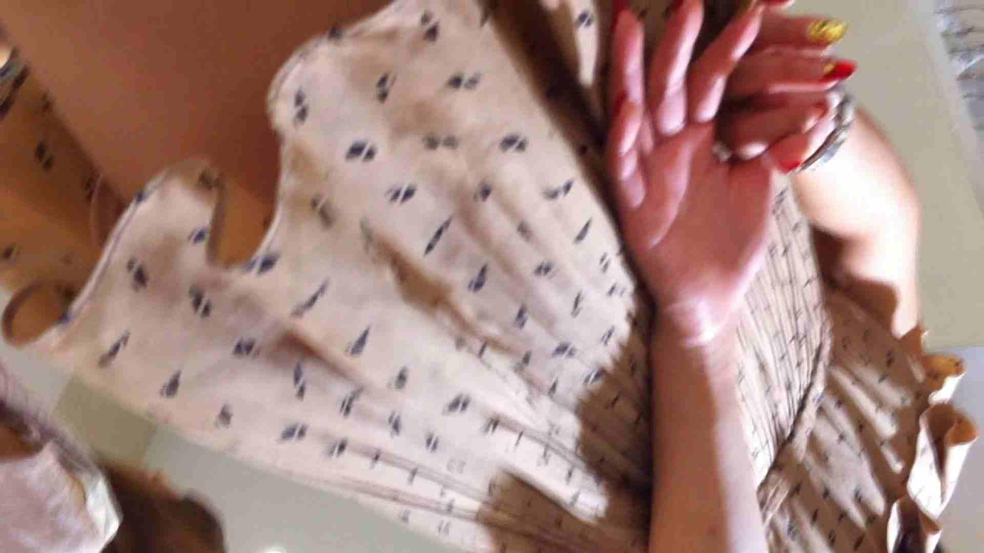 フルHD ショップ店員千人斬り! 大画面ノーカット完全版 vol.43 エロティックなOL われめAV動画紹介 61画像 26