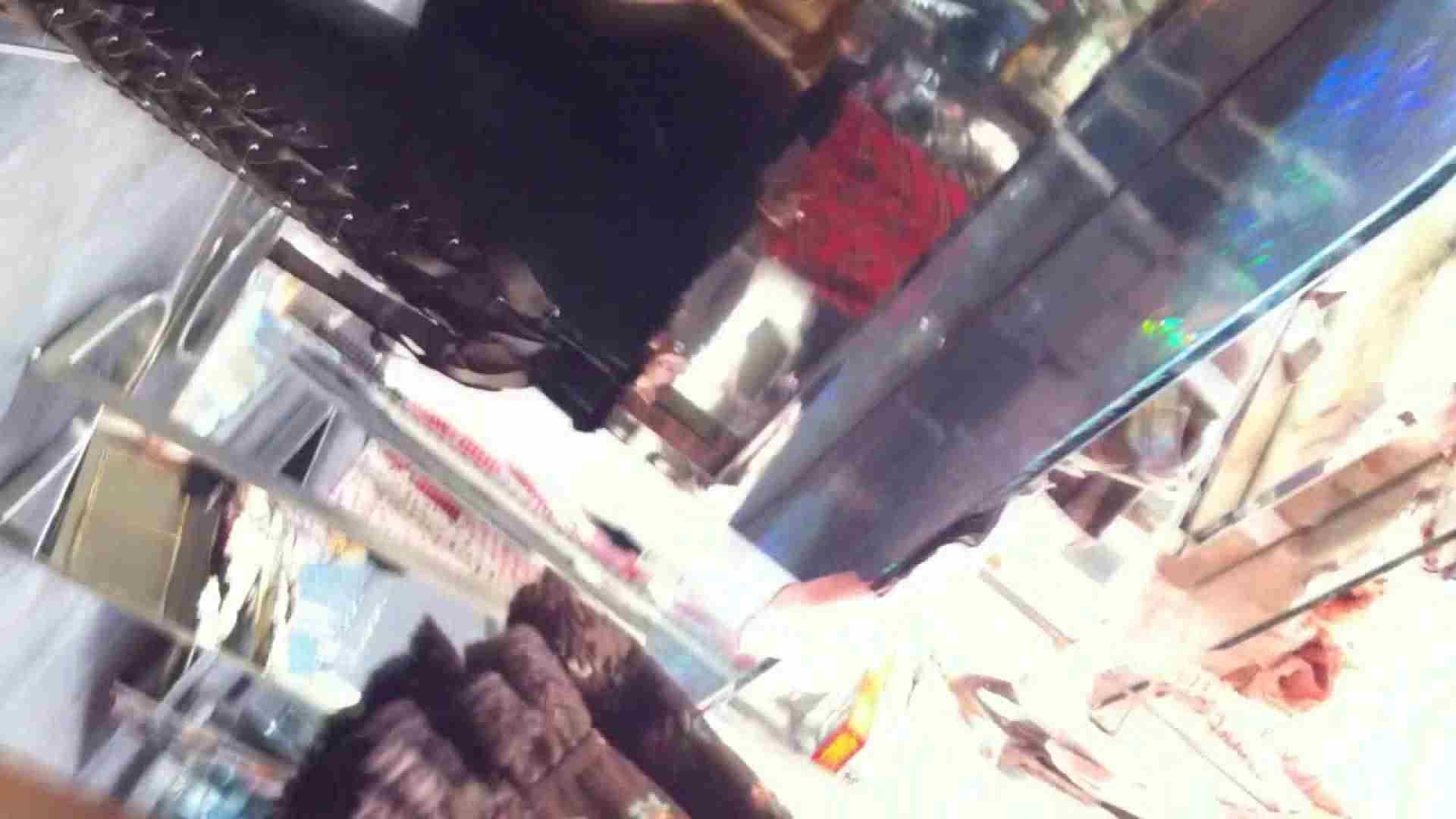 フルHD ショップ店員千人斬り! 大画面ノーカット完全版 vol.45 パンチラのぞき おまんこ無修正動画無料 82画像 43